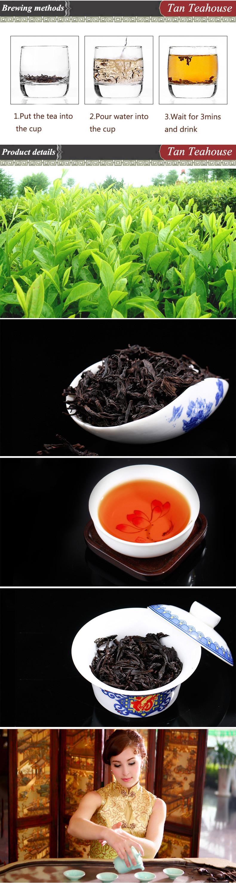 Чай молочный улун 2016 DaHongPao Da Hong Pao 50