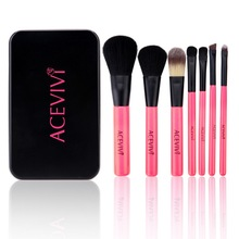 ACEVIVI Brand New 7 Pcs Makeup brush Set cosmetics kit  make up brushes Kit with box 63 #y