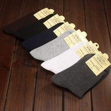 Men Cotton Socks Brand New Casual Business Anti-Bacterial Deodorant Breatheable Man Pure color Crew Sock Gifts for