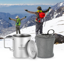 TOMSHOO 450ml Titanium Cup Outdoor Water Cup Portable Camping Tableware Picnic Water Cup Mug with Lid Foldable Handle стоимость