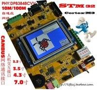 Upgrade Taurus STM32F107 development board +3.2 inch TFT, DP83848 Ethernet, CAN, OTG camera