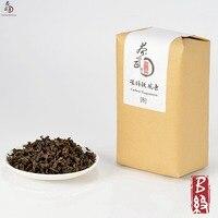 B Carbon TieGuanYin Oolong Tea 250g Bag