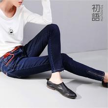 Toyouth 2016 Cotton Denim Jeans Women's Skinny Pants Pencil Jeans Pencil Trousers Elastic Slim Denim Jeans Female