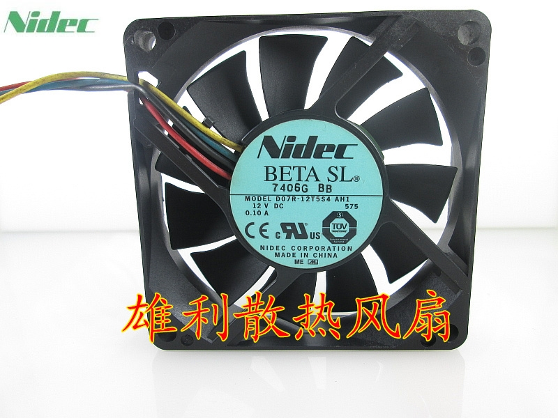 Wholesale Nidec D07R-12T5S4 AH1 12V 0.10A 7CM 7015 4 wire PWM fan thermostat