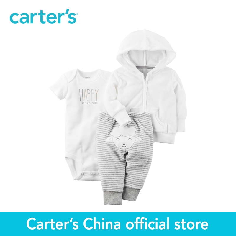 Carter's 3-Piece baby children kids clothing girls boys Spring&Fall Terry little lam Jacket Set 126G932