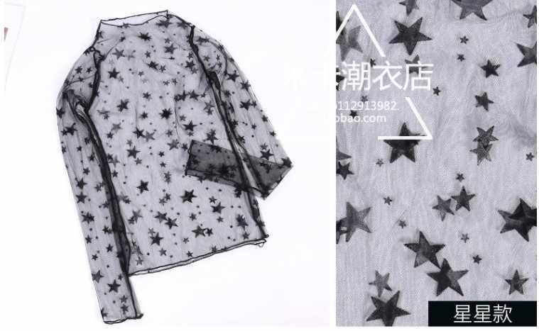 3a7959d6 Summer-Striped-Plaid-Star-Shirt -Women-Casual-Office-Sexy-Vintage-Mesh-Lace-Transparent-Long-Sleeve-Blouses.jpg_q50.jpg