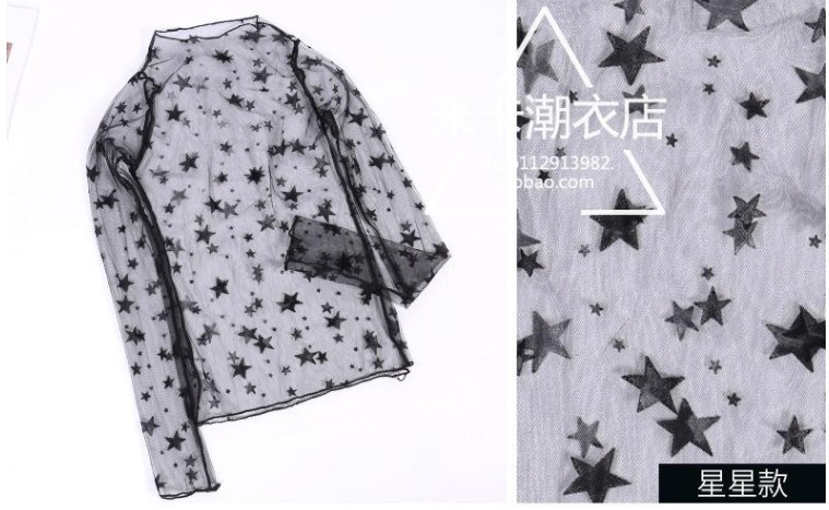 Star Sexy Oficina Verano Blusas Mujer Larga Encaje Tops strip Rayas De dot snowflake plaid Camisas Vintage Casual Manga Camisa Estrella Malla Transparente Cuadros qUSwpqF
