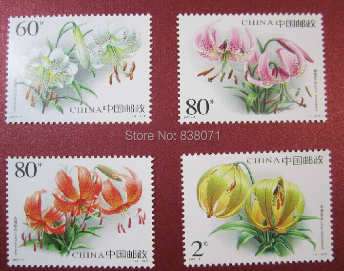 Chinese chronological stamps: 2003-4 lily a full set of 4 pieces Fidelity collagen products chinese chronological stamps 2005 15 nature reserve a full set of 4 pieces to the sea unc free shipping