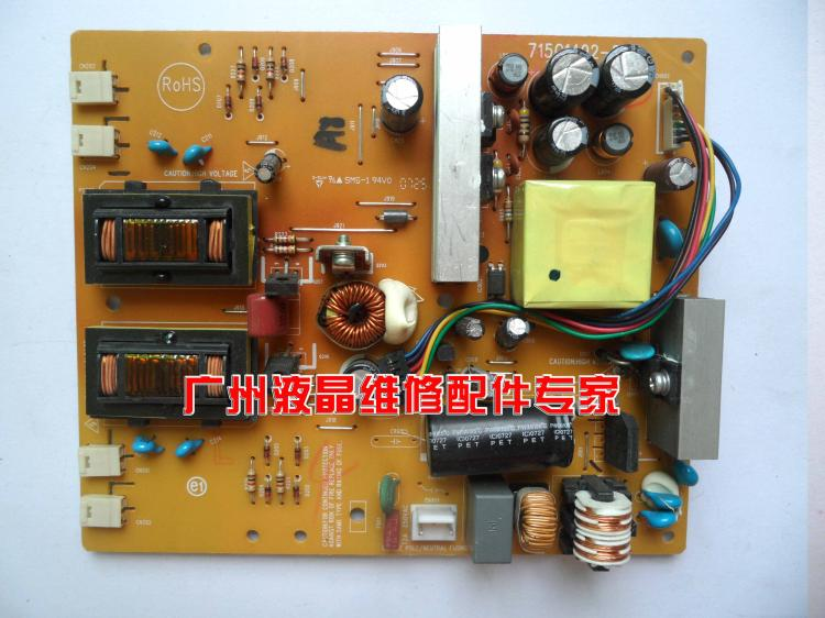 Free Shipping>Original 100% Tested Work  L171 board 715G1492-2-FR 715G1492-1 L171 high pressure plate integrated plate free shipping 715g2538 1 ace e2209w v203h 193w high pressure board 100% tested working