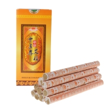 Fifteen Years Aging Moxa Roll Stick Moxibustion Acupunctuur Massage Therapy New for health care