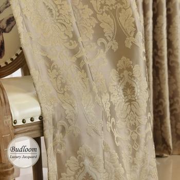 Золотистые европейские жаккардовые шторы для гостиной роскошные затемняющие шторы для спальни готовые оконные шторы желтая пряжа окрашен...