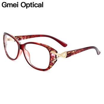 Gmei óptico de Urltra luz TR90 borde completo mujeres anteojos ópticos marcos mujer de plástico de la miopía de la presbicia gafas M1689