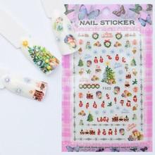 YZWLE, 1 лист, для дизайна ногтей, 3D наклейка, Слайдеры для ногтей, Декор, советы, рисунок на рождественскую тематику, наклейка для ухода за ногтями