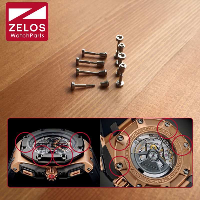 8pieces/set inner hexagon watch screws for AP ROYAL-OAK-OFFSHORE ROO F1 watch bezel case back Slotted screw