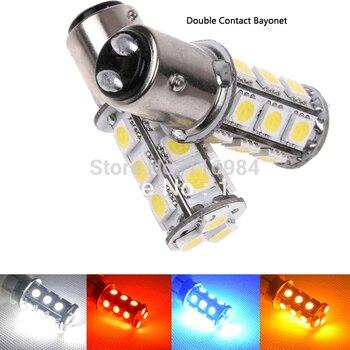 2Pcs White 1157/Bay15d  2-pins 5050 18 SMD LED Car Brake Stop Lamp Light Bulb sencart t10 1 2w 3500k 70lm 5 smd 5050 led warm white light brake lamp 12v 2 pcs