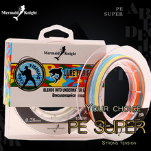Simago 150M/165yeds Fishing Line 8 Strand Braided Wire 10-200lb PE Braid for  Casting Distance & Durability Bass