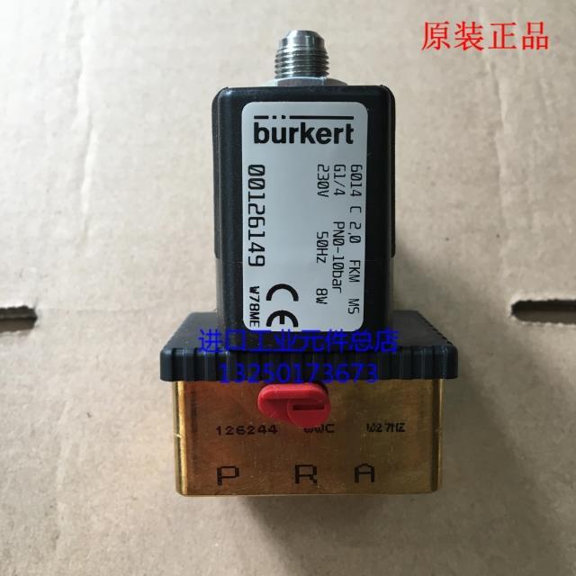 オリジナル電磁弁 6014 c 2.0 00126149 AC230V DC24V 6014C