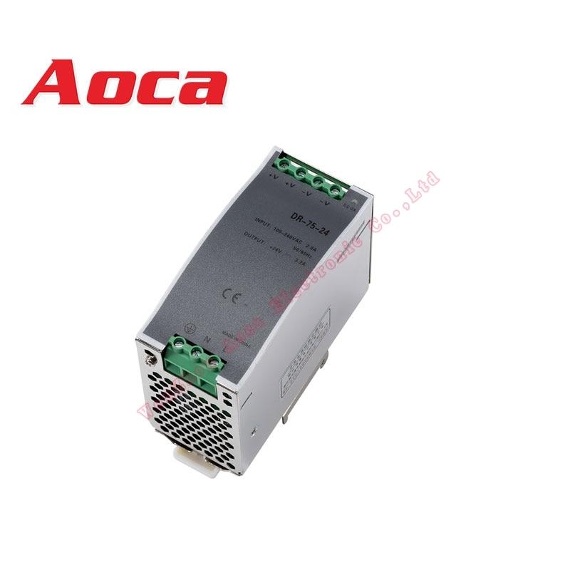 75W DC 12V 24V 3.2A DIN Rail Power Supply 12V 6.3Amp AC 85~264v Input Voltage Smps Output 12v 24v Power Supply