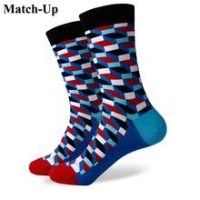 Матч-Новый Мужчины Красочные чёсаный хлопок Носки заполненные оптические носок
