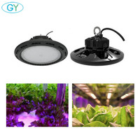 100W COB LED Grow Light Full Spectrum Aluminum LED Growing Lamp For Indoor outdoor IP65 Plant Greenhouse Growth high bay lamp
