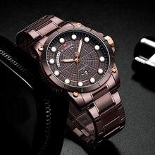 NAVIFORCE Watch Men Luxury Brown Stainless Steel Men's Wrist Watches Sport Watches for Man Quartz Wrist Watch Men Waterproof