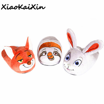 XiaoKaiXin Unisex 3D Animals Home Shoes Lovely Cartoon Movie Zootopia Judy Nick Flash Winter Warm Soft PP Cotton House Slippers