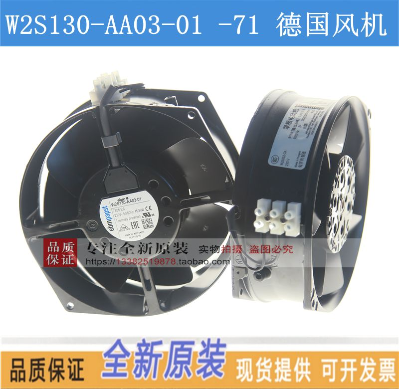 NEW ebmpapst PAPST W2S130-AA03-71 -01 17255 AC230V system enclosure cooling fanNEW ebmpapst PAPST W2S130-AA03-71 -01 17255 AC230V system enclosure cooling fan