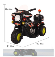 Children's Electric Car Motorcycle Men and Women Children Pedal Tricycles Cool Battery Off road Police Car Can Sit People