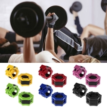 2Pcs Dumbbell Locking Buckle Barbell Rod Clamp Weight Exercise Fitness