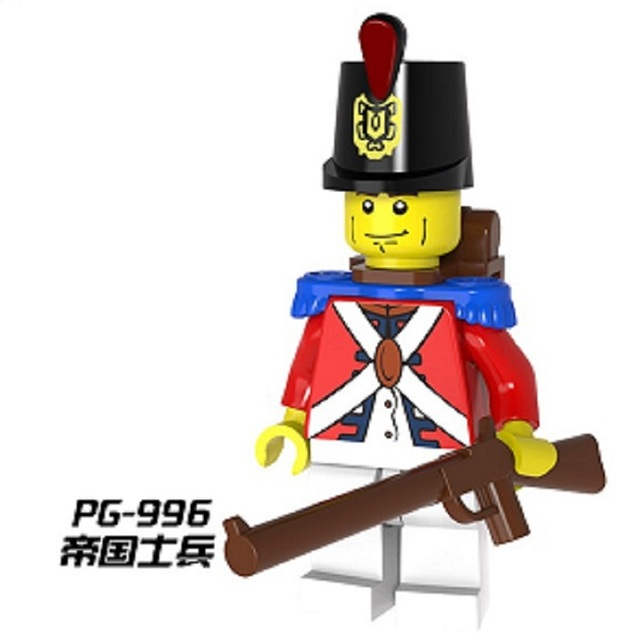 50Pcs PG996 Imperial Red Coat Soldier Governor w/Shako & Musket ...
