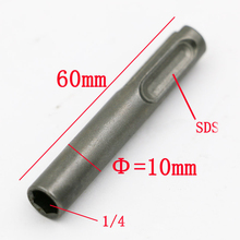 Impact Drill SDS Conversion 1/4 hex shank countersink Adapter socket wrench drill extension rod holder hexagonal tool