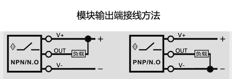 NPN?PNP?NPN5