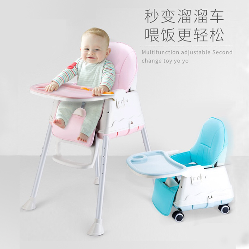 Baby Dining Chair Elevated Chair Sliding Toy Dining Chair Multi-function Adjustable Height Portable Infant And Chair Tables