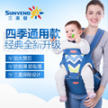 SUNVENO 2in1 Baby Hipseat Carrier Waist Tools for Baby Infant
