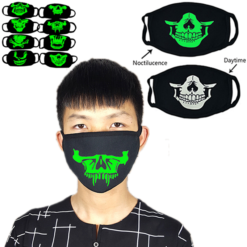 Sale Cool Luminous Skull Mask Masque Horreur Halloween Party Decoration Craft Supplies Funny Night Face Mask