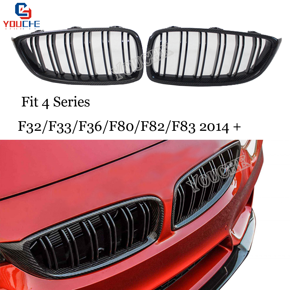 F32 Carbon Fiber Front Bumper Grille For BMW M3 F80 M4 F82 F83 4 Series F32