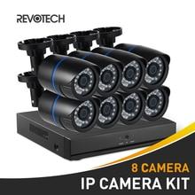 8CH 1080 P CCTV IP Camera Systeem Kit HD 8 Kanaals NVR 8 STUKS Waterdichte 1920x1080 P 2.0MP bullet Security Camera Surveillance Camera