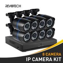 Kit système de caméra de vidéosurveillance IP 8CH 1080P HD, 8 canaux NVR, étanche, 8 pièces 1920x1080P, sécurité à lépreuve des balles, mp