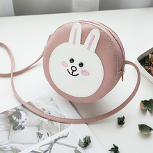 Ladies Cute Cartoon PU Leather Shoulder Bag Small Sweet Circle Female Messenger Phone Korean Style purse for young girls
