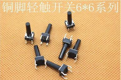 100pcs Tactile Push Button Switch Momentary Tact 6x6x15.5mm DIP Through-Hole 4pin