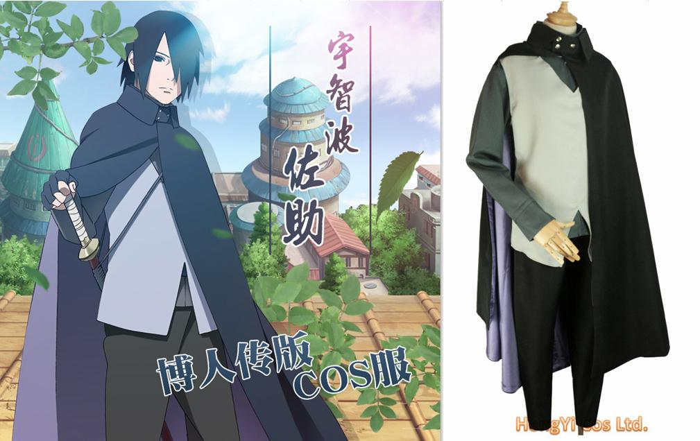 Boruto Uchiha Sasuke Cosplay Costumes Top Vest Pant Cloak 4Pcs Set Anime Cosplay Set Halloween Cos Naruto Next Generations