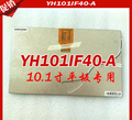 Новый 10.1 дюйма 40 контактный ЖК-экран высокой четкости YH101IF40-A бесплатная доставка