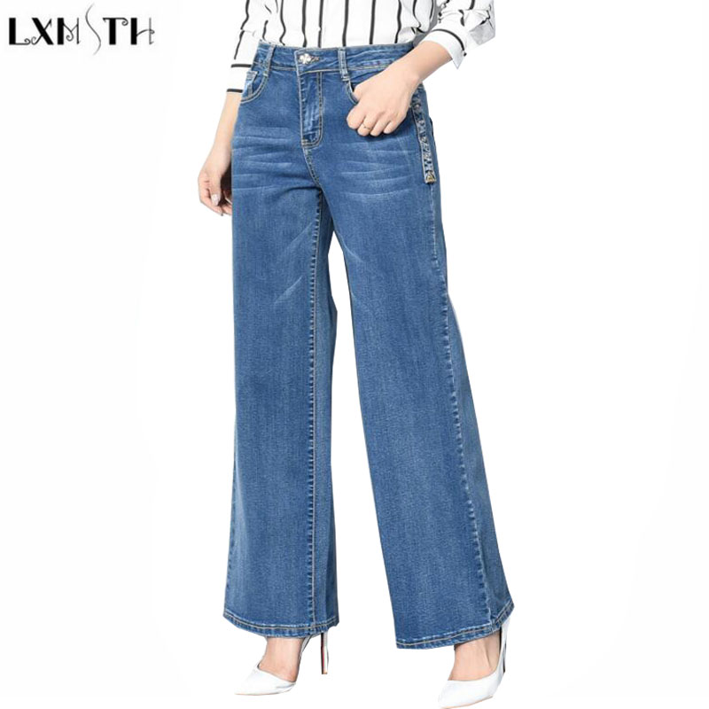 LXMSTH Straight jeans For Women Loose Wide leg Denim Pants Female Pantalones de High Waist  jeans mujer 2017 Casual Large Size plamtee street boyfriend style wide leg jeans high waist loose lace up women pants fashion slim bf 2017 denim pantalones mujer