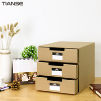TIANSE TS 1503 Multi Layers Kraft Paper Files Documents Cabinet DIY Home Office Organizer Documents Container Box