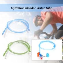 2PCS HydrationกระเพาะปัสสาวะหลอดHydration Packเปลี่ยนท่อHydration PackคลิปHydrationชุดน้ำกระเป๋า