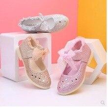 Fashion lace girls shoes