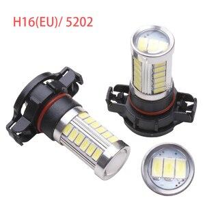 Image 4 - 1PCS Car H8 H11 led 9005 hb3 9006 hb4 h4 h7 p13w H16 5630 33SMD Fog Lamp Daytime Running Light Bulb Turning Parking Bulb 12V