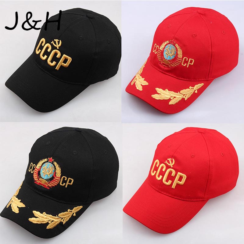 Snapback-Cap Embroidery USSR Russian Dad Hat Garros Women Letter Adult Cotton for CCCP title=