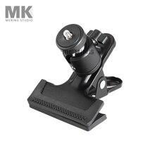 Uniwersalne oświetlenie fotograficzne stojak klip statyw metalowy uchwyt mocowanie zaciskowe ze standardową głowicą kulową 1/4 śruba do kamera studyjna