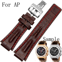 26MM AP Watchband Brown Genuine Leather Watch Strap Belt Bracelet With Folding Clasp And Logo For AP Watch